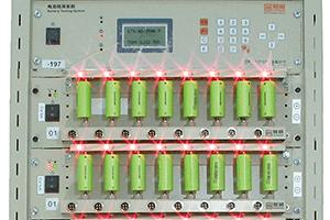 BTO – Battery Trade Office